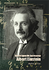 Gecorrigeerde horoscoop Albert EinsteinAndries H. Cats