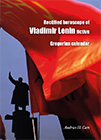 Rectified horsocope of Vladimir Lenin fictiveSchrijver: Andries H. Cats